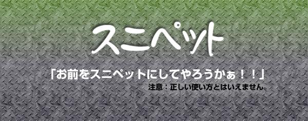 _r1_c1