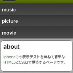 iphone_demo